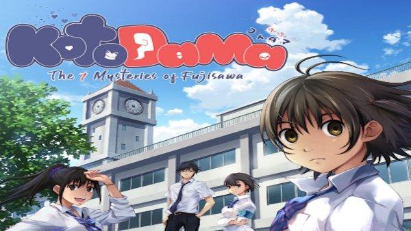 Kotodama : The 7 Mysteries of Fujisawa