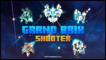 Grand Brix shooter