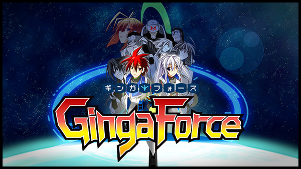 Ginga Force