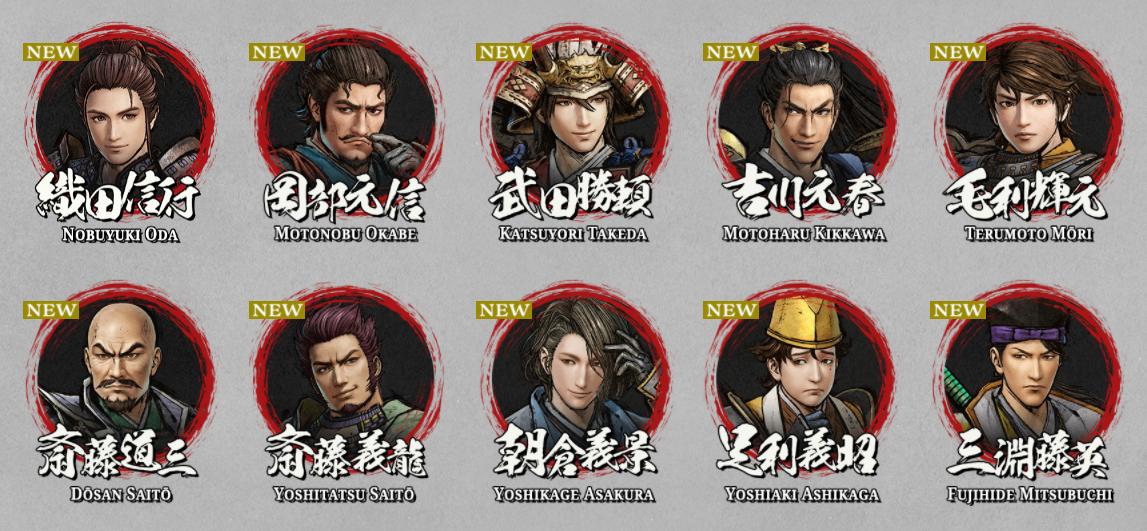 Samurai Warrior 5