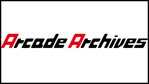 arcade archives