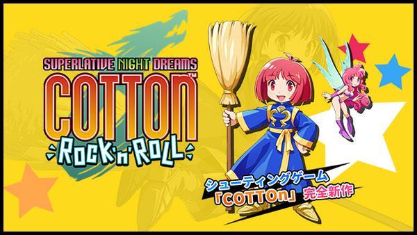 Cotton Rock,n roll